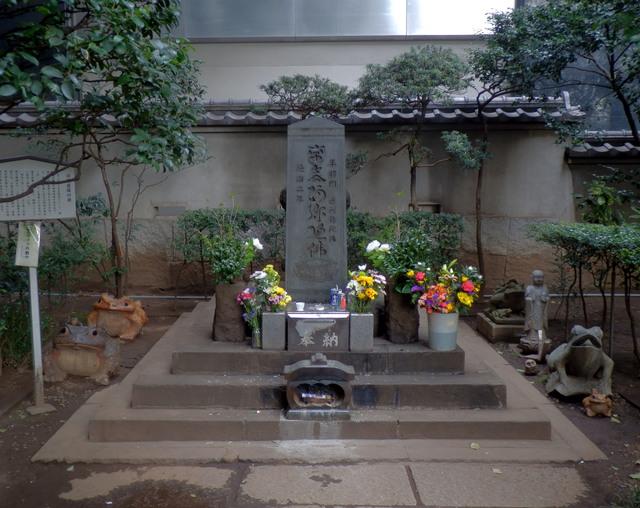 Taira_no_masakado_kubiduka_2012-03-22.JPG