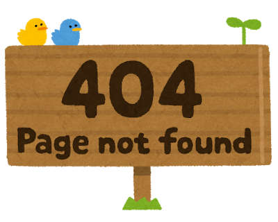 internet_404_page_not_found.png