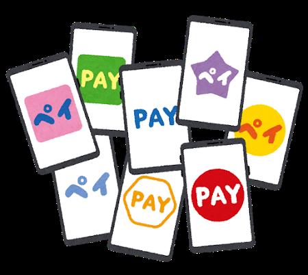 smartphone_app_pay_ranritsu (1).png